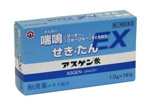 ASGEN Granules EX