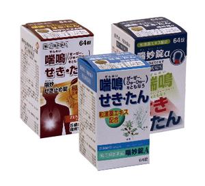 Zenmyo Tablets A, Zenmyo Tablets <span class='font1'>α</span>, Zenmyo Tablets Cough Suppressant