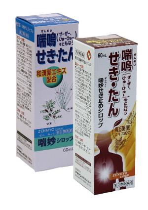 Zenmyo Syrup A, Zenmyo Syrup Cough Suppressant