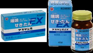 アスゲン散EX・アスゲン錠EX