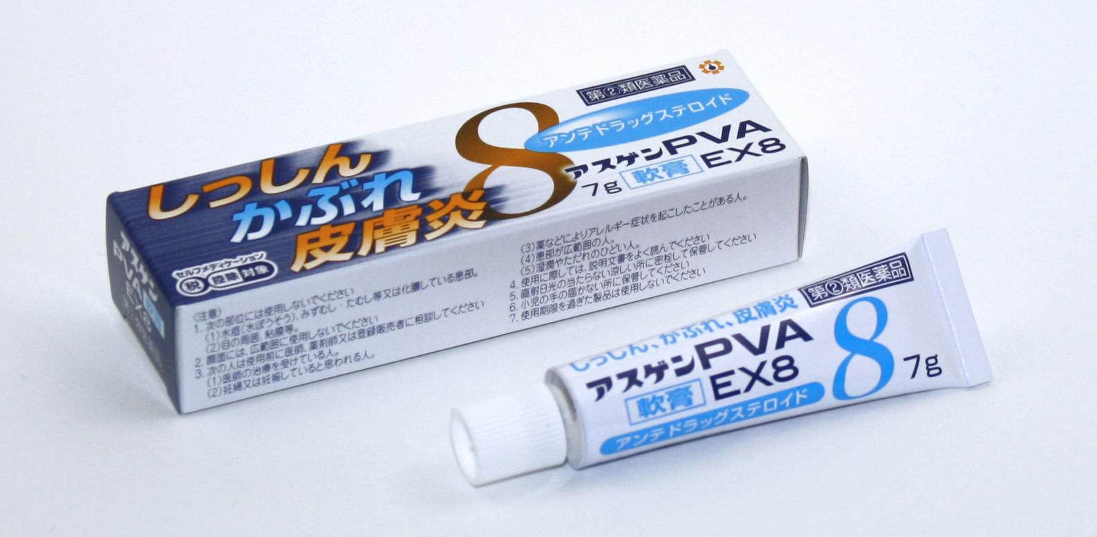 アスゲンPVA軟膏EX8