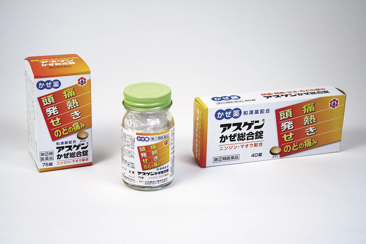 ASGEN General Cold Tablet